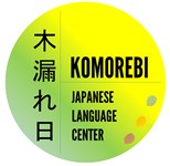 Komorebi Japanese Language Center